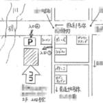 自宅周辺地図 書き方!印刷する手書きする方法を紹介!