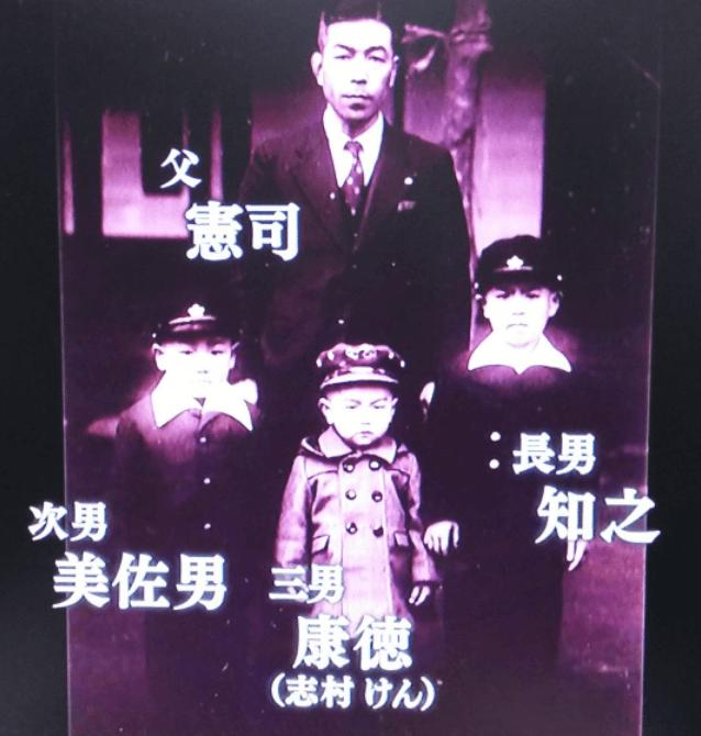 志村けん家族写真