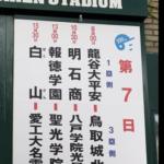 白山高校の場所は三重県のどこ?