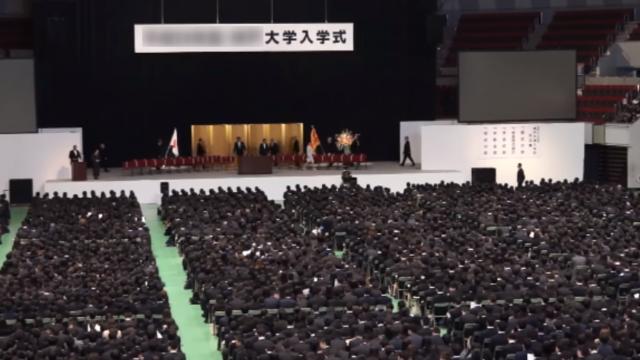 大学入学式日程2020一覧