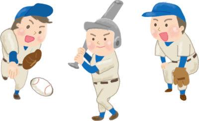 野球部の悩み