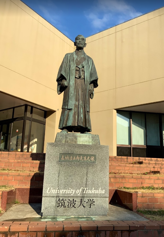 筑波大学の嘉納治五郎像
