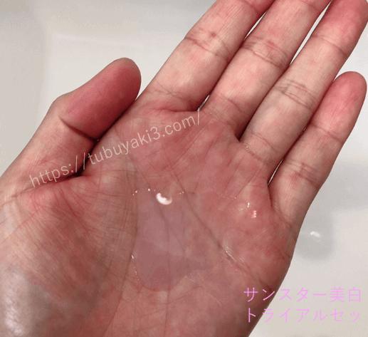 エクイタンスホワイトロジー美白化粧水口コミ