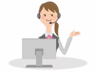 解約方法コールセンター