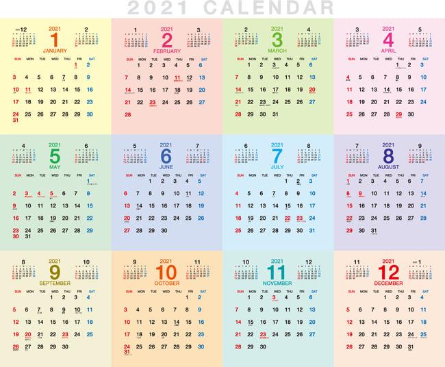 2021 カレンダー 祝日 正式