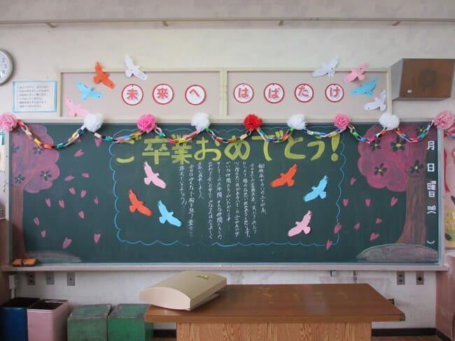 卒業式 黒板アート メッセージ