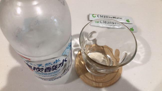 クレンズメイト 炭酸水